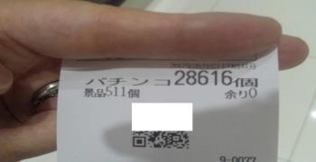 0902204252_convert_20120903002518.jpg