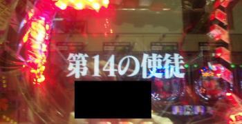 0911221314_convert_20120912001242.jpg