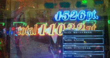 1104204439_convert_20121106004108.jpg
