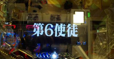 1121215252_convert_20121122000959.jpg