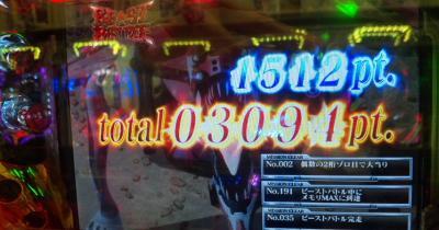 1129223100_convert_20121130004445.jpg
