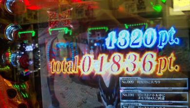 1208224547_convert_20121211001205.jpg