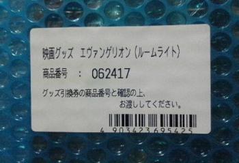 1219000800_convert_20121219215048.jpg
