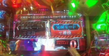 0427遒コ螟峨Δ繝シ繝蛾∈謚枩convert_20120427235458