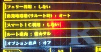 0427繝翫ン蛻晉匳蝣エ繧ォ繝イ繝ォ・胆convert_20120427235313
