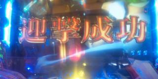 0427・托シ假シ伜屓霆「逶ョ蠖薙◆繧垣convert_20120427234833