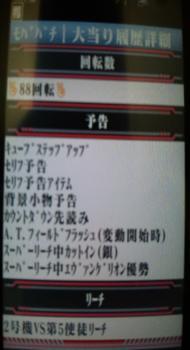 0427繝「繝舌ヱ繝\convert_20120428013306