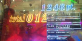 0428・托シ假シ撰シ托シ包シ廟convert_20120429002304