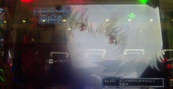 0428・抵シ托シ托シ包シ托シ狙convert_20120429003131
