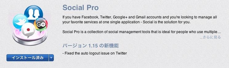 スクリーンショット(2012-08-21 12.32.08)