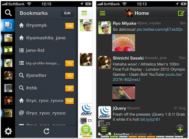 スクリーンショット(2012-09-14 6.52.32)
