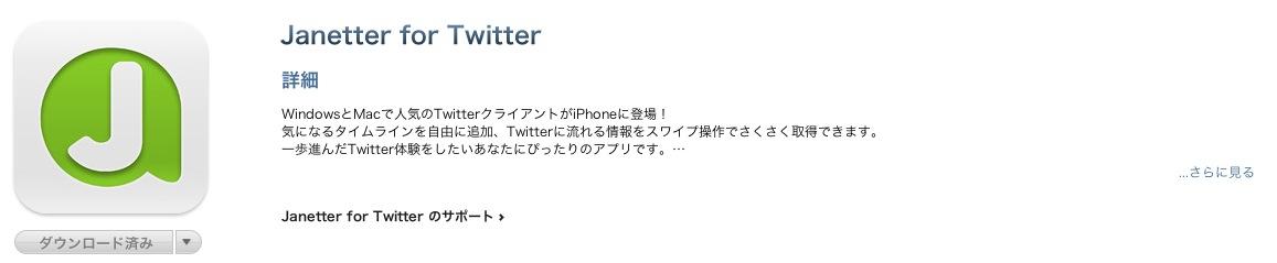スクリーンショット(2012-09-14 6.51.57)