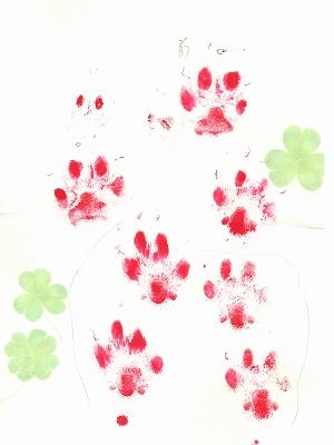 犬の足跡☆マリッジリング