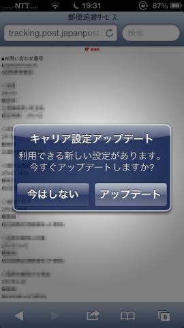 20130208_010.jpg