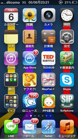20130506_002.jpg