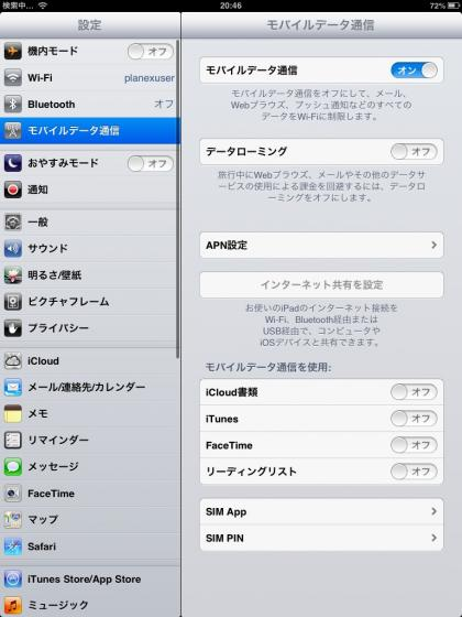 20130510_001.jpg