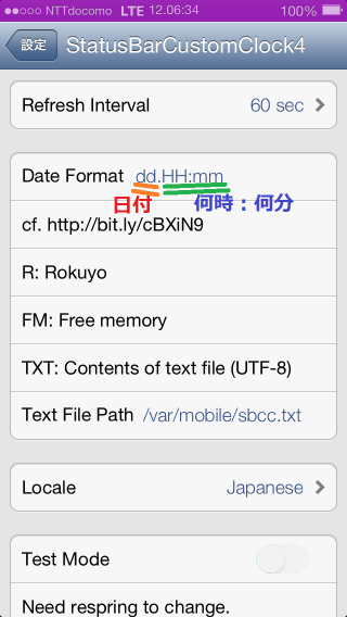 20130714_001.png