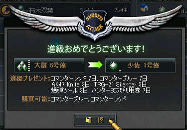 2012-05-04 17-05-35