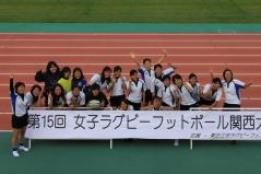 photo_20121104_040.jpg
