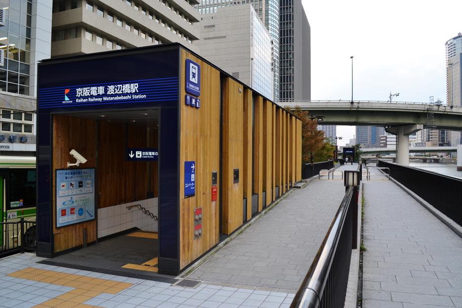 02渡辺橋DSC_0028