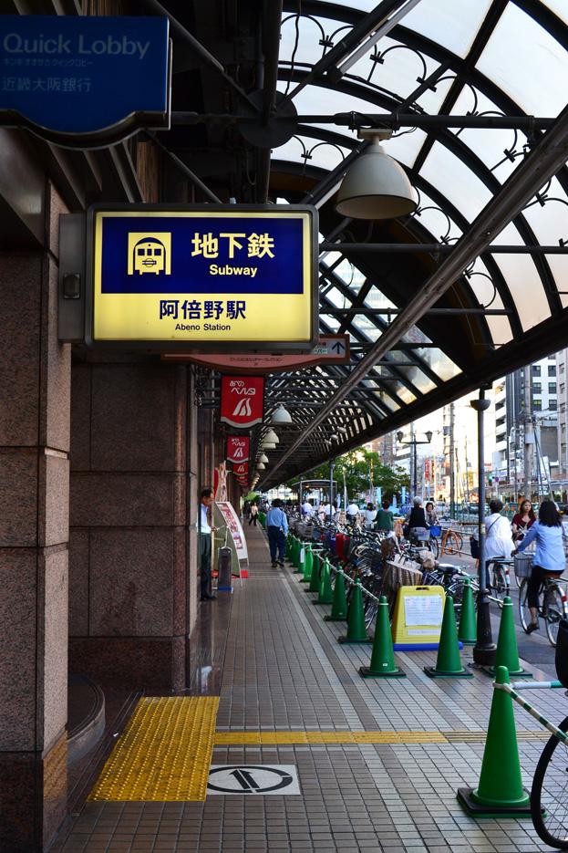 12阿倍野駅DSC_0416_1203