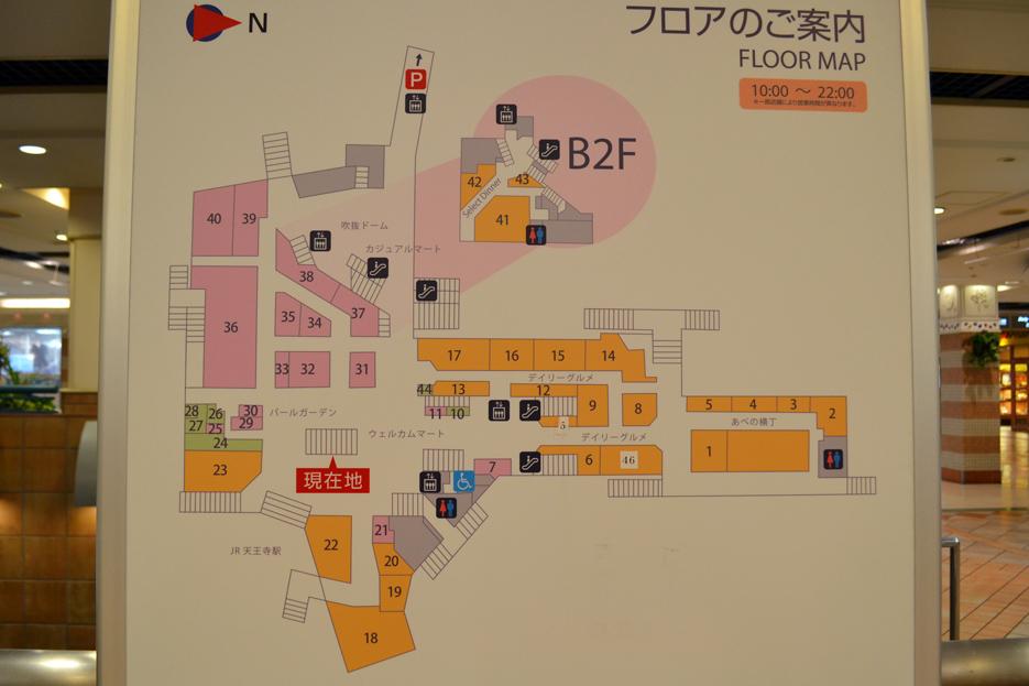 abechika_02DSC_0180.jpg