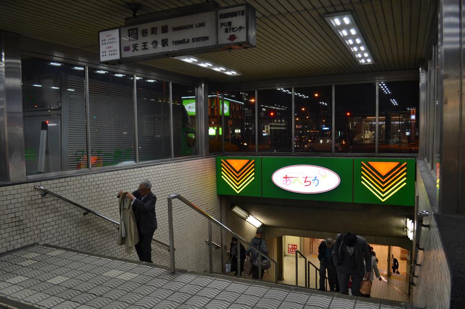 abechika_09DSC_0191.jpg