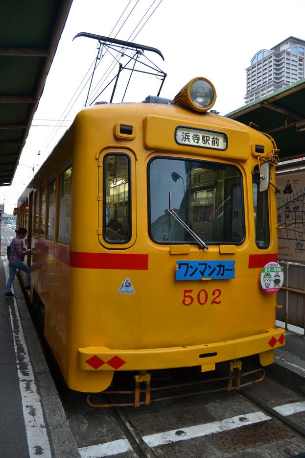 hankai_11DSC_0284.jpg