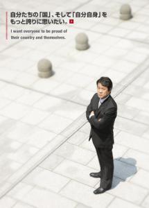 笳・クュ蟾晄亊荳?縲?+nakagawa_shoichi_convert_20120509000843