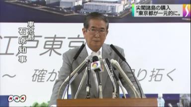 :石原都知事会見2012.5.11