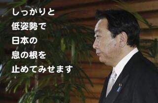 ・夲シ・42_convert_20120513013046