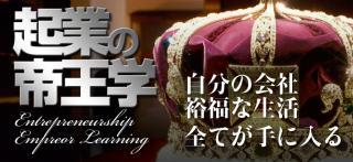 笘・オキ讌ュ縺ョ蟶晉視蟄ヲ縲?DVD蟄ヲ鄙偵・繝ュ繧ー繝ゥ繝?縲?product_convert_20120518113819