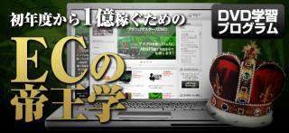 笘・C蟶晉視蟄ヲ縲?DVD蟄ヲ鄙偵・繝ュ繧ー繝ゥ繝?縲?product_convert_20120518113843