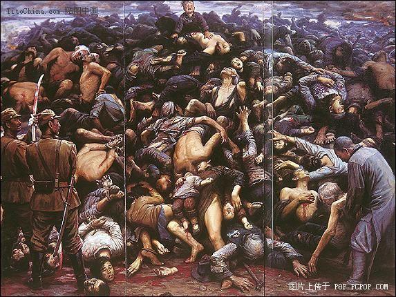 :::中国人の描いた南京大虐殺  nankinziken001