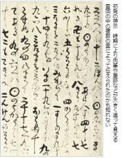 ・夲シ夲シ壽律譛育・樒、コ縲?123_convert_20120604015444