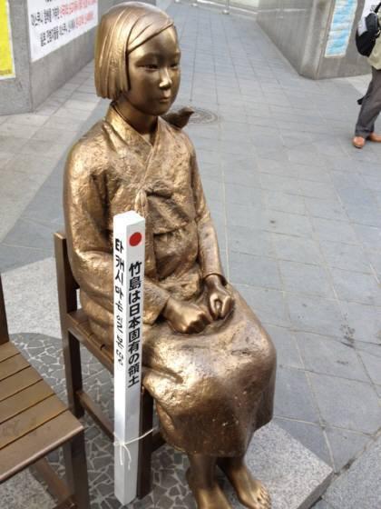 ::快挙!日本人が慰安婦像に・・・ 1842899
