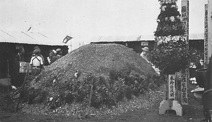 ::: 関東大震災の犠牲者の遺骨の山(PD) img_689945_26467251_0