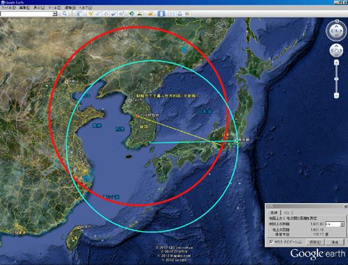 ::韓国、ミサイル射程延長へ img_581525_15523208_1