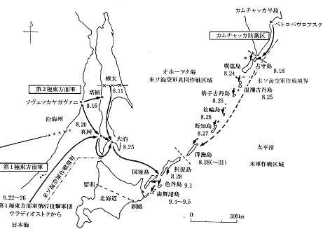 :::1945年8月9日、ロシアが日本の領土へ侵略を開始