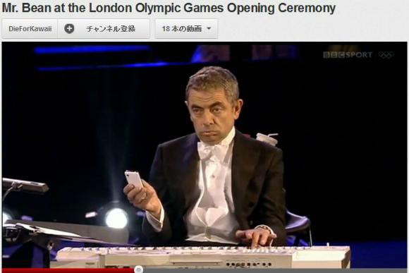 """::::ロンドンオリンピックの開会式に """"Mr.ビーン"""""""