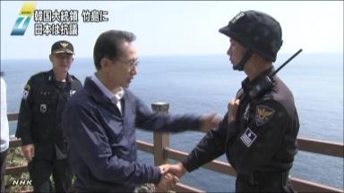 ::::韓国大統領 竹島を訪問