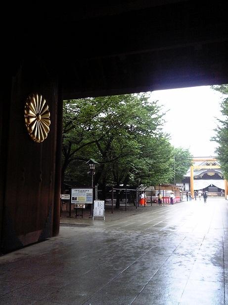 ::::靖国神社 o0461061511751357071