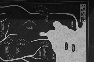 :::::韓国主張の矛盾(韓国の古地図) takeshima-map