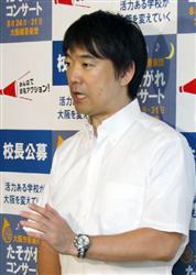 :::::記者団の質問に答える大阪市の橋下徹市長