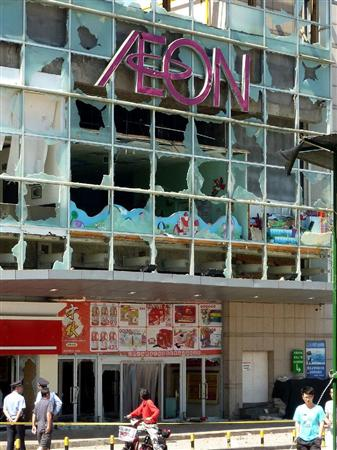 :::::イオングループのスーパー「ジャスコ黄島店」