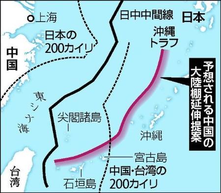 ::::::中国の大陸棚延伸に異議 view