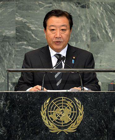 ::::::国連総会で一般討論演説する野田佳彦首相