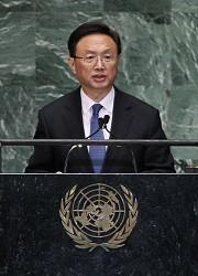 ::::::国連総会で、演説する中国の楊潔篪外相