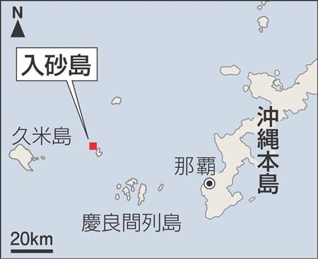 ◆中国に配慮「決定は駄目だ」