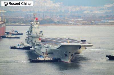 ◆中国の空母「遼寧」